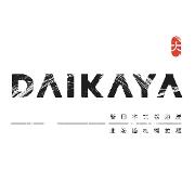 This is the restaurant logo for Daikaya