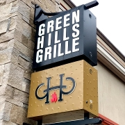 This is the restaurant logo for Green Hills Grille