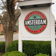 This is the restaurant logo for Amsterdam Cafe