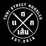 This is the restaurant logo for DAKZEN