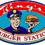 Restaurant logo for Bings Burger Station