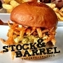 This is the restaurant logo for Stock & Barrel
