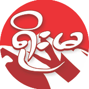 This is the restaurant logo for Yoma Burmese Food