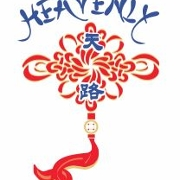 This is the restaurant logo for Heavenly Asian Cuisine & Lounge