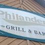 Restaurant logo for Philander's Grill & Bar